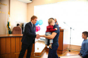 Помощь молодой семье в челябинской области