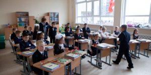 Запись в 1 класс на 2020 2020 школа 13 жуковский