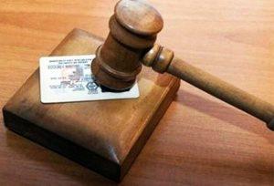 Как лишить водительских прав по медицинским показаниям