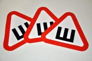 Закон про знак шипы