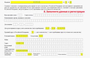 Получение инн для иностранных граждан бланк заявления