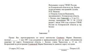 Нотариальные документы согласие на регистрацию по месту жительства