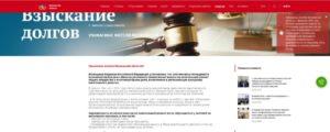 Судебная практика по взысканию долга за капремонт в калуге