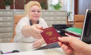 Загранпаспорт пенсионерам в мфц