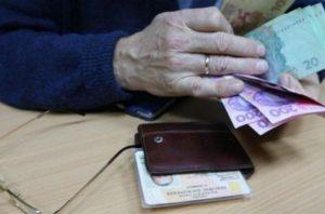 Пенсия мвд 2020 год как будут индексировать
