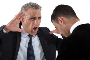 Как наказать подчиненного хама