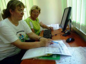 В лефортове бесплатные курсы компьютерной грамотности для пенсионеров