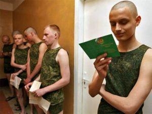 Куда забирают в армию после магистратуры