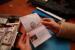 Незаконное изъятие служебного удостоверения ук рф