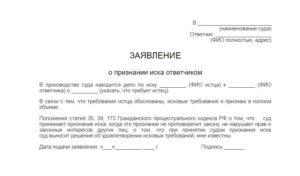 Заявлением об установлении требований образец