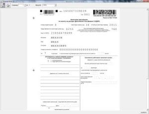 Налоговая декларация 3 ндфл где подписать