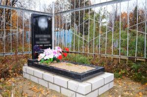 Установление памятников участникам вов умершим до 1990 года