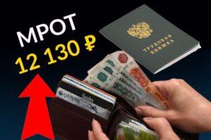 Зарплата прокурорам в 2020 году россии