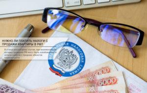 Налог для самозанятых граждан рф 2020 форум