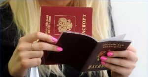 Загранпаспорт с девичьей фамилией 2020