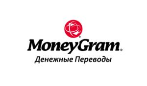 Моней грам денежные переводы в москве получение