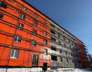 Новое при долевом строительстве жилья в 2020 году