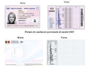 Водительское удостоверение старого образца 2020 500рублей