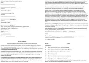 Выписать из квартиры временно проживающего гражданина украины