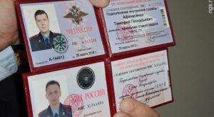 Обязан ли сотрудник полиции предъявить служебное удостоверение