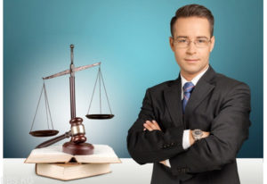 Опыт открытия юридической фирмы
