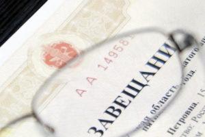 Адвокат и натариус может скрыть завещание если завещатель умер