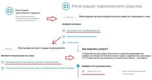 Пермь как проверить запись очень в гаи на учет