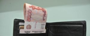 Величина прожиточного минимума в санкт петербурге в 2020 для пенсионера