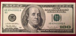Обмен долларов 1996 года