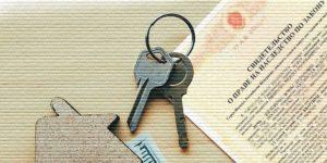 Кто является должником если квартира досталась по наследству