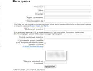 Найти человека по адресу прописки онлайн