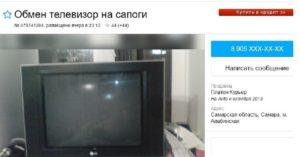Можно ли вернуть телевизор назад в магазин