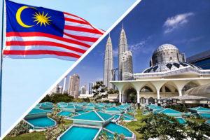 Въезд в малайзию для россиян 2020