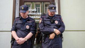 Массовое увольнение сотрудников полиции