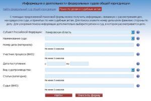 Онлайн база судебных решений по уголовным делам ульяновск
