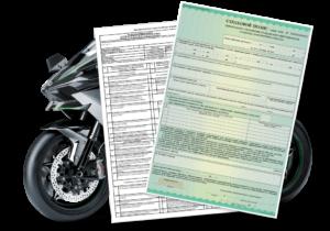 Подскажите как застраховать мотоцикл в спб