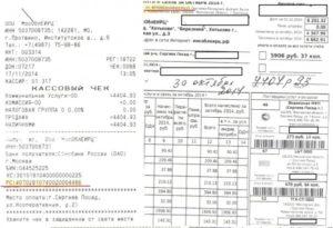 Оплатила онлайн мособлеирц и не пришел чек на электронную почту