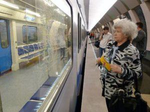 Льготы на поезда дальнего следования 2020 пенсионерам