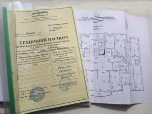 Кто кроме бти может сделать технический паспорт на квартиру