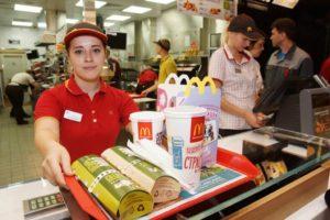 Устроиться на работу в макдональдс в 14 лет