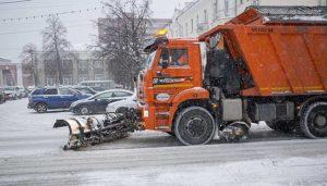 Куда можно пожаловаться что не чистят снег на дороги
