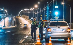 Правила дорожного движения абхазия 2020 год