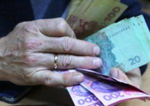 В крыму перерасчет пенсий в каком году