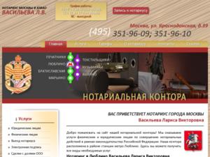 Нотариус 24 часа в москве без выходных адреса