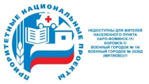 Водительская комиссия наро фоминск