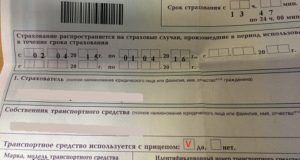 Нужна ли страховка на легковой прицеп до 750 кг