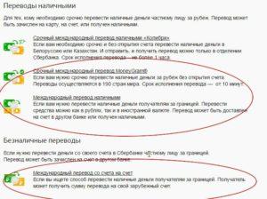 Перевод денег из за границы в россию для юридических лиц