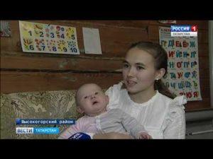 Земля за третьего ребенка в 2020 в татарстане