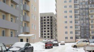 Новые правила расселения аварийного жилья г перми в 2020 году