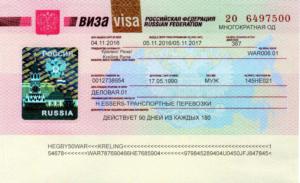 Оформление гостевой визы в россию для иностранцев